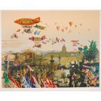 パリ 風景画 絵画 気球 シルクスクリーン 版画 ヒロ・ヤマガタ 「家路」 額付き