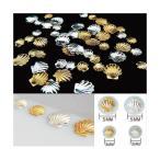 貝殻モチーフ金属パーツ メタルシェル 48個(ゴールド&シルバー、3mm&5mm 各12個)セット