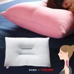 枕 まくら マクラ 首こり 肩こり 頸椎安定 洗える 43x63 カバー