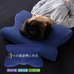枕  肩こり まくら5通りの使い方が出来る枕 マルチピロー プレミアムピロー 低反発 ストレートネック 枕カバー
