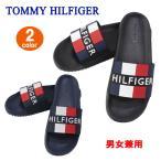 トミーヒルフィガー サンダル tmROMEY TOMMY HILFIGER シャワーサンダル ラバーサンダル スポーツサンダル 男女兼用 ab-412400 ブランド