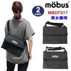 【訳あり返品不可・ボタンサビ】モーブス バッグ MBDF217 mobus サコッシュ バッグ ショルダー  バッグ メッセンジャー 男女兼用 ag-1119 ブランド