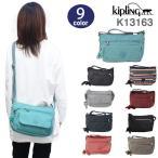 キプリング バッグ K13163 Kipling Syro 4カラー 前面かぶせポケット付き ショルダーバッグ ag-591900a ブランド