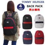 TOMMY HILFIGER バッグ TC980RD9 (TH-823) トミーヒルフィガー RADAR BACKPACK リュックサック バックパック デイパック バック 男女兼用 ag-243200 ブランド