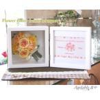 Yahoo!アグレアーブル花やプリザーブドアレンジ 結婚祝い 誕生日 御祝 結婚式両親へのギフト セール 送料無料 「フラワーフォトフレーム/ブーケイエロー」