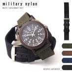 腕時計 ナイロン ベルト 12mm 14mm 16mm 17mm 18mm 20mm 22mm 24mm 時計ベルト 時計バンド 交換用 替えベルト セパレート