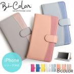 iPhone SE ケース おしゃれ 手帳型 iPhone SE2 ケース アイフォンse ケース iPod TOUCH 第7世代 ケース アイポッドタッチ7 ベルト