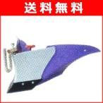 ホンダ 耕運機 こまめF220用 パープル培土器(宮丸)(11630)
