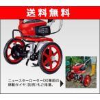 ショッピングホンダ ホンダ耕運機F220/F402用 標準ローター用 移動タイヤEX(手押し式)(11833)