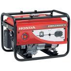 ショッピングホンダ ホンダ発電機 EBR2300CX-NKH スタンダード発電機(60Hz・試運転・オイル充填)