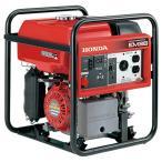 ショッピングホンダ ホンダ発電機 EM26-JN サイクロコンバーター発電機(試運転・オイル充填)