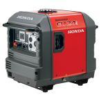 ショッピングホンダ ホンダ発電機 EU24i-JNA2. インバーター発電機(スタンド仕様)