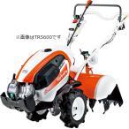 ミニ耕うん機 クボタ 陽菜 smile TRS600-J 大径タイヤ仕様 (試運転・オイル充填) 管理機