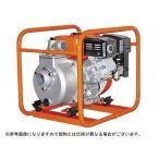 工進 4サイクルエンジンポンプ SER-50-5(ハイデルスポンプ)(ロビンエンジン搭載)