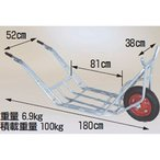(個人宅配送OK)ハラックス CU-1 アルミ一輪車 植木用一輪車 作業用一輪車 (100キロ積載)(メーカー直送・代引不可) CU1