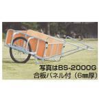ハラックス BS-2000G リヤカー 運搬車 (輪太郎) (最大積載量200キロ) (強力型)