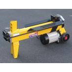 (個人宅配OK)(メーカー直送)薪割り機 4トン 電動式 LS4T-52 (薪割り機)(油圧オイル充填済み)