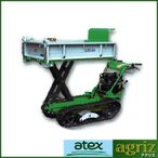アテックス クローラ運搬車 XG300LDBA