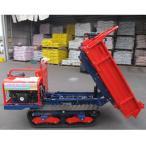 筑水キャニコム クローラー運搬車 BK64RCTLDP (セル付き) (500キロ積載) (箱形三方開) (油圧リフト・ダンプ)