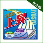 ハートフルジャパン チップソー 上昇NEW 230×36p 5枚入