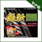 ハートフルジャパン チップソー 鎌斬 230×36P 10枚入