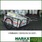 (個人宅配送不可)ハラックス ステンレス運搬車 BS-1384SUT リヤカー 輪太郎 運搬台車 作業台車 (350キロ積載)(メーカー直送・代引不可) BS1384SUT