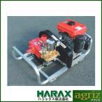 (個人宅配送OK) 台車 30kg 台車 ハラックスアルミ動噴セット台 DS-70R 背負動噴背負台(リフト式)(30キロ積載)(メーカー直送・代引不可) DS70R