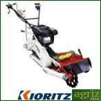 共立 畦草刈機 AZ736BF 2面刈りタイプ 2輪駆動 自動二面畦草刈機 ロータリーモア (送料無料(一部地域除く)・代引不可)