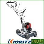 共立 斜面刈り畦草刈機 AZ851A 自走式傾斜地草刈機 (刈幅500mm) (4WD・自在ハンドル) SP851A (送料無料(一部地域除く)・試運転済み)