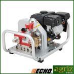 動力噴霧器 エンジン式 動力噴霧器 共立エコー エンジンセット動噴 GEP1731