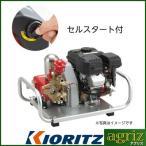 動力噴霧器 エンジン式 動力噴霧器 共立 エンジンセット動噴 HPE4040L