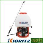 共立 背負式動力噴霧器 SHRE225G(22Lタンク)(噴霧機 動噴 エンジン式)