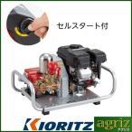 動力噴霧器 エンジン式 動力噴霧器 共立 エンジンセット動噴 SPE3570L