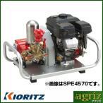 共立(やまびこ) エンジンセット動噴 SPE6170 (三菱エンジン搭載)