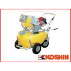 動力噴霧器 エンジン式 動力噴霧器 工進エンジンセット動噴 MS-ERH50T