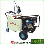 動力噴霧器 エンジン式 動力噴霧器 丸山製作所 ラジコン動噴 (M-LINE) MLSL3315R1