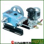 動力噴霧器 単体 動力噴霧器 丸山製作所 単体動噴 MS332