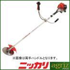 (ニッカリ) SC261-2G×TU26 草刈機・刈払機 (ツーグリップハンドル) (26ccクラス)