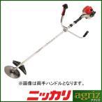(ニッカリ) SED210-2G×TB20 草刈機・刈払機 (ツーグリップハンドル) (20ccクラス)