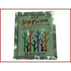 (農薬)シャドー水和剤 100g(園芸用 除草剤)
