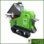 (大橋)GS125GB (5mmスクリーン) 樹木粉砕機 (5mmスクリーン・竹紛仕様) (ウッドチッパー) (チッパー・シュレッダー) (13馬力) (最大処理径:130mm)