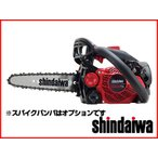 (新ダイワ) E2025TS/200C チェンソー チェーンソー (8インチカービングバー)(25AP仕様)