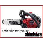 (新ダイワ) E2025TS/200SP チェンソー チェーンソー (8インチスプロケットノーズバー)(25AP仕様)