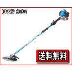 新ダイワ RM252H-SGN30D 草刈機・刈払機(ツーグリップハンドル)(23ccクラス)