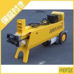 (プレミア保証付) シンセイ 電動 薪割り機(薪割機) 7トン(7t) WS7T(油圧オイル充填済み)