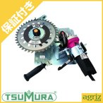 (プレミア保証付) ツムラ チップソー研磨機 ケンちゃん M801-GR型 (グラインダー付)