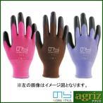 Yahoo!アグリズ Yahoo!店のらスタイル 農家さん手袋 3双組 ピンク M