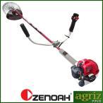 【ゼノア】 BC222ST-G-W-EZ 草刈機 刈払機 【両手ハンドル】 【20ccクラス】