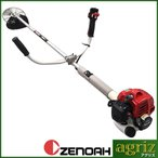 (ゼノア) BC222ST-W-EZ 草刈機 刈払機 (両手ハンドル) (20ccクラス)