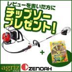 (ゼノア) BK3420S-FL-EZ 背負式草刈機・刈払機 (ループハンドル)(30ccクラス以上)